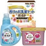 (まとめ)ボールド香りのお洗濯セットB2064556 B3064114【×2セット】