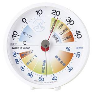 (まとめ)生活管理温・湿度計 K90107420【×2セット】 - 拡大画像