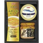 (まとめ)ニッスイ 缶詰びん詰ふかひれスープセット B3055048【×2セット】