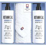 (まとめ)ボタニカル ボディソープセット B5067054【×2セット】