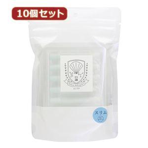 (まとめ)10個セット 日本理化学工業 スクールシリーズ スリム 白 SC-7X10【×2セット】