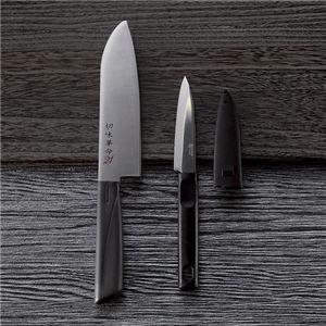 (まとめ)三徳包丁&鞘付フルーツナイフ【×2セット】