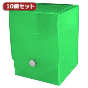 (まとめ)10個セットアンサー トレーディングカード用「トレカデッキケース」 ソフトタイプ (グリーン) ANS-TC036GN ANS-TC036GNX10【×2セット】
