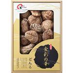 (まとめ)大分産椎茸どんこ L2120045【×2セット】