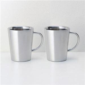 (まとめ)2重マグカップ ペア【×2セット】 - 拡大画像