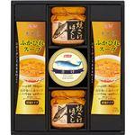 (まとめ)ニッスイ 缶詰びん詰ふかひれスープセット B3091077【×2セット】