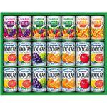 カゴメ フルーツ・野菜飲料ギフト C7258558 C8249099