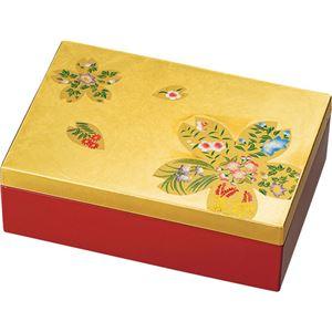 さくら小花 アクセサリーBOX C8077045