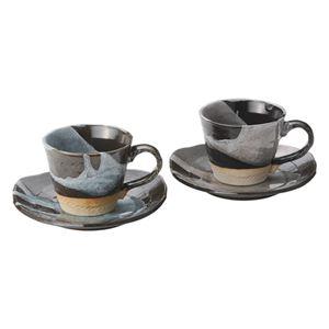 暖流 ペアコーヒーセット M80511917