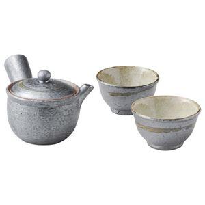 信楽焼 Sumi-iro ふたり茶器 M80410830