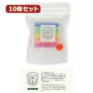 10個セット 日本理化学工業 スクールシリーズ ネオン SC-5X10