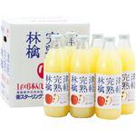 スターリングフーズ 津軽完熟林檎ジュースセット C7257596 C8250034