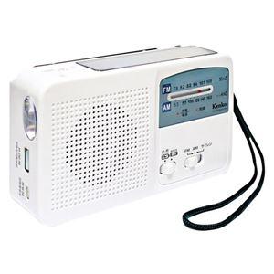 多機能防災ラジオ M80802216