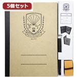 5個セット 日本理化学工業 ノート黒板 ホルダー黒 SNB-2X5