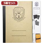 5個セット 日本理化学工業 ノート黒板 ホルダー白 SNB-1X5