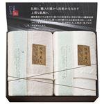 織布美人 素材別6重織ガーゼケット2P M81115914