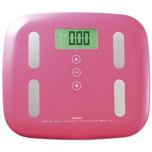 体重体組成計「ピエトラプラス」 ピンク