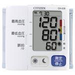 シチズン 手首式電子血圧計 M80714727