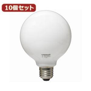(まとめ)YAZAWA 10個セット ボール電球60W形ホワイト GW100V57W95X10【×2セット】 - 拡大画像