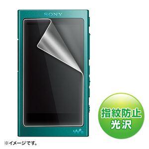 (まとめ)サンワサプライ SONYWALKMANA30シリーズ用液晶保護指紋防止光沢フィルム PDA-FA30KFP【×5セット】