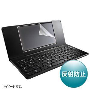 (まとめ)サンワサプライ キングジムpomeraDM200用液晶保護反射防止フィルム PDA-FDM200【×3セット】