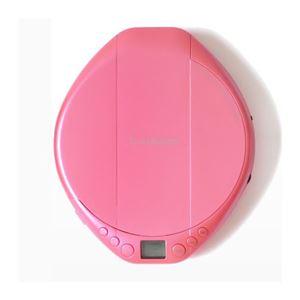 エスキュービズム 新型 ポータブルCDプレーヤー ピンク AC-P02PK