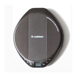 エスキュービズム 新型 ポータブルCDプレーヤー ブラウン AC-P02BR