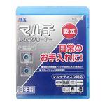 (まとめ)マクサー マルチレンズクリーナー 乾式 MKMLT-LCD【×3セット】