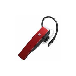 BUFFALO Bluetooth 4.1対応ヘッドセット 片耳タイプ ノイズキャンセリング機能搭載 レッド BSHSBE500RD - 拡大画像
