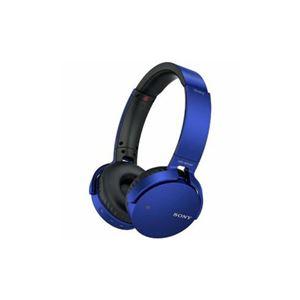 ソニー MDRXB650BTLZ Bluetooth対応ワイヤレスステレオヘッドセット(ブルー)