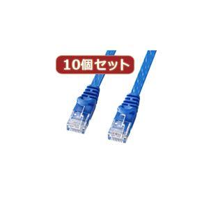 10個セットサンワサプライ カテゴリ6フラットLANケーブル LA-FL6-005BLX10
