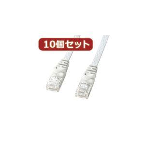 10個セットサンワサプライ カテゴリ6フラットLANケーブル LA-FL6-005WX10