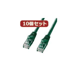 10個セットサンワサプライ カテゴリ6UTPLANケーブル LA-Y6-01GX10