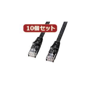 10個セットサンワサプライ カテゴリ6フラットLANケーブル LA-FL6-03BKX10