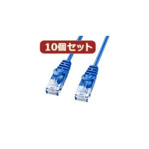 10個セットサンワサプライ カテゴリ6極細LANケーブル LA-SL6-02BLX10