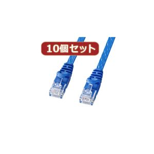 10個セットサンワサプライ カテゴリ6フラットLANケーブル LA-FL6-05BLX10