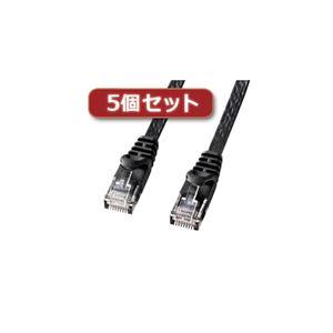 5個セット サンワサプライ カテゴリ6フラットLANケーブル LA-FL6-15BKX5