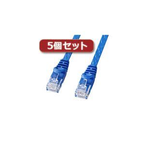 5個セット サンワサプライ カテゴリ6フラットLANケーブル LA-FL6-15BLX5