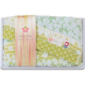 (まとめ)今治製タオル 白桜 フェイスタオル B3043080【×5セット】 - 拡大画像