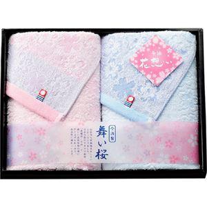 (まとめ) 花想い 舞い桜 今治製フェイスタオル2P L2059025 L3052520【×3セット】 - 拡大画像