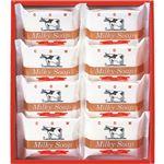 (まとめ) 牛乳石鹸 ゴールドソープセット B2049536 B3049058 B4051516【×5セット】