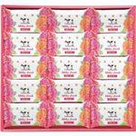 (まとめ) 牛乳石鹸 ミルキィフレッシュセット MF-15 C7291604 C8286034 C9287564【×2セット】