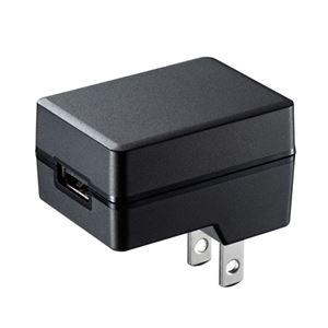 (まとめ)サンワサプライ USB充電器(1A・高耐久タイプ) ACA-IP55BK【×2セット】