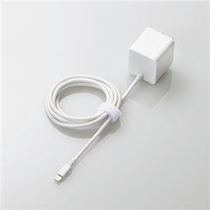 ロジテック AC充電器(Lightning高耐久ケーブル一体型) LPA-ACLAC158SWH