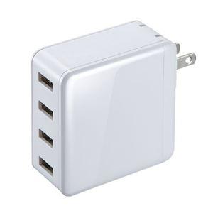 サンワサプライ USB充電器(4ポート・合計6A・ホワイト) ACA-IP54W