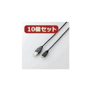 10個セット エレコム Micro-USB(A-MicroB)ケーブル MPA-AMB15BKX10