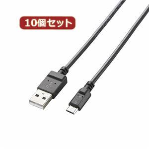 10個セット エレコム 2A対応microUSBケーブル(スリムタイプ) MPA-AMBX2U08BKX10