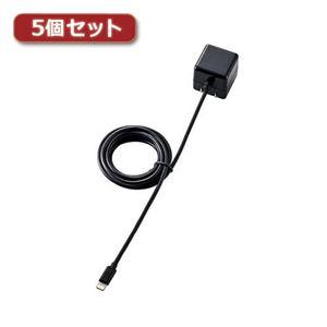 5個セットロジテック ケーブル一体型LightningAC充電器(長寿命・1A) LPA-ACLAC155BK LPA-ACLAC155BKX5