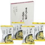 (まとめ)ろくさん亭 道場六三郎 スープギフト B3031027【×5セット】