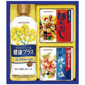 (まとめ) 味の素 バラエティ調味料ギフト B2042540 B3041047 B4043518【×3セット】